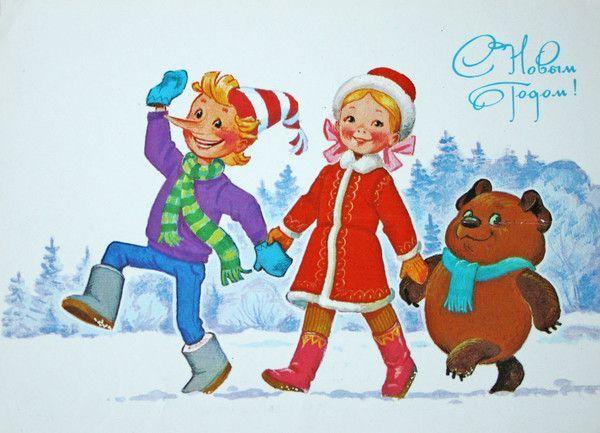 Le nouvel an russe, la fte par excellence - russiefr